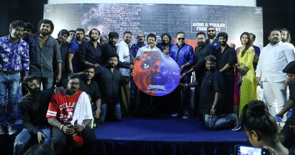 Aarathu Audio Launch Stills