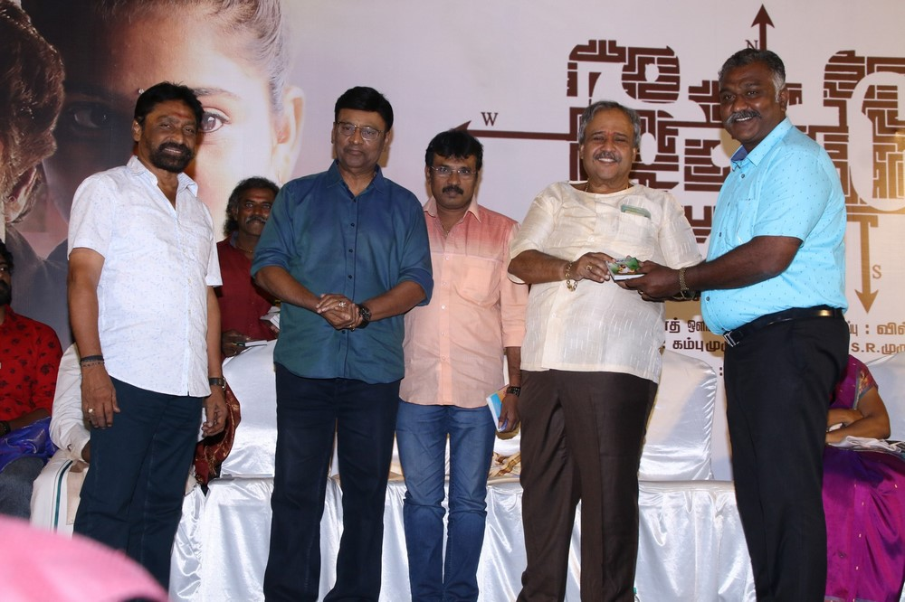 Thedu Audio and Trailer Launch Stills