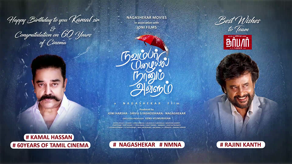 Nagashekar Movies and Joni Films jointly produce 'November Mazhaiyil Naanum Avalum'