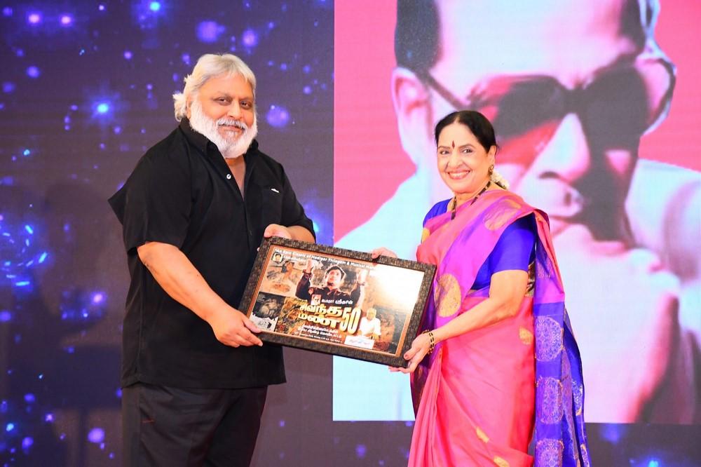 Sivandhamann 50th year celebration