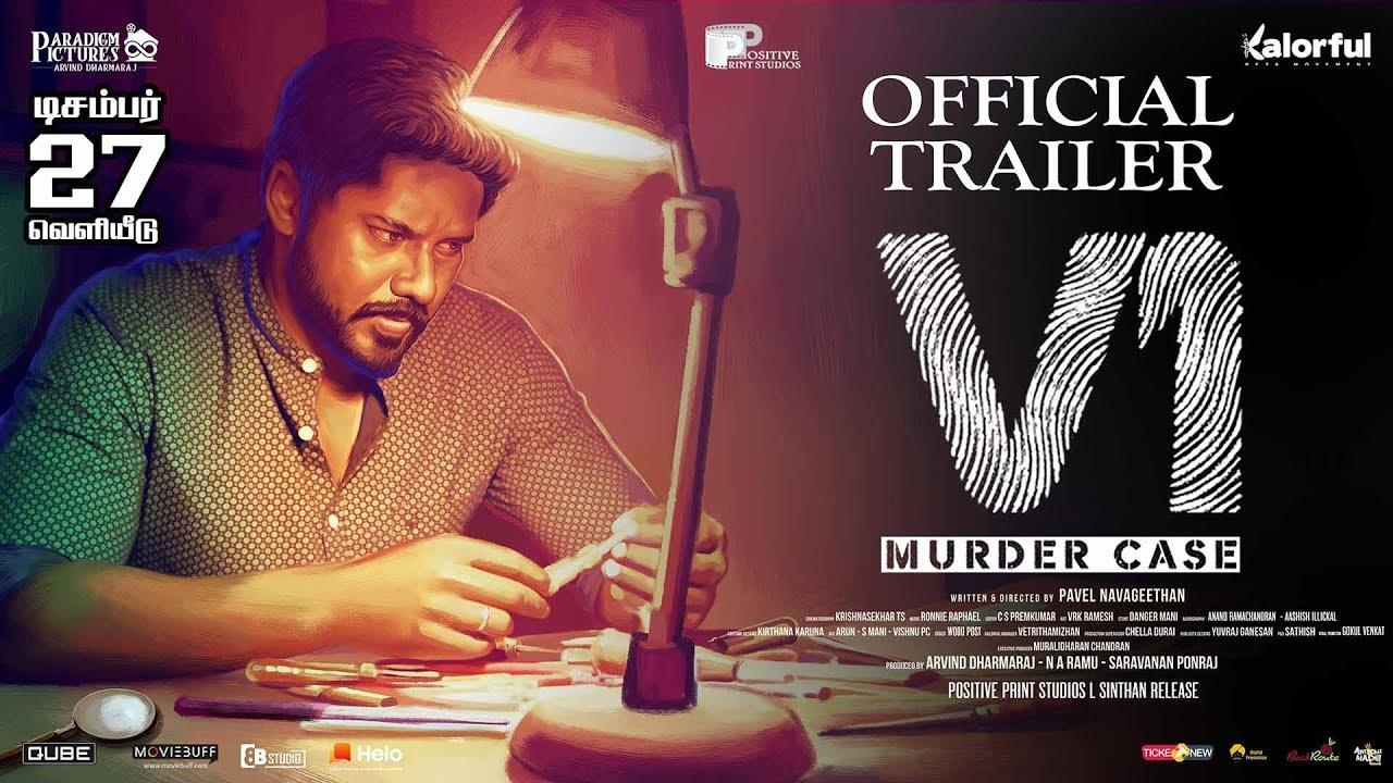 V1 – Moviebuff Trailer