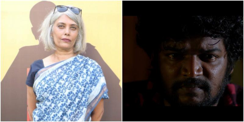 Baaram திரைப்படம் விமர்சனம்