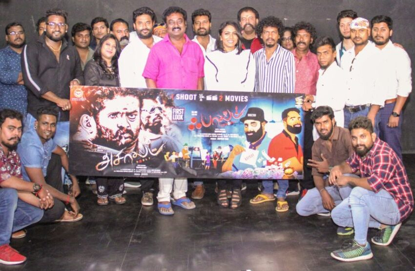 An innovative first ever attempt in Tamil Cinema, Assault and Fault – Twin Movies based on '1 Shoot 2 Pictures Concept'