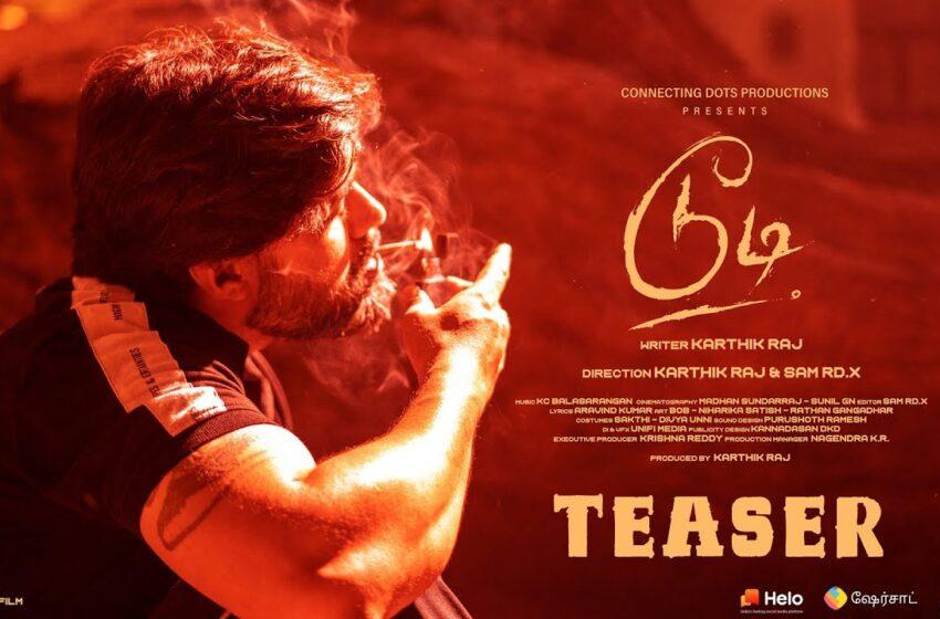 Doodi Official Tamil Teaser