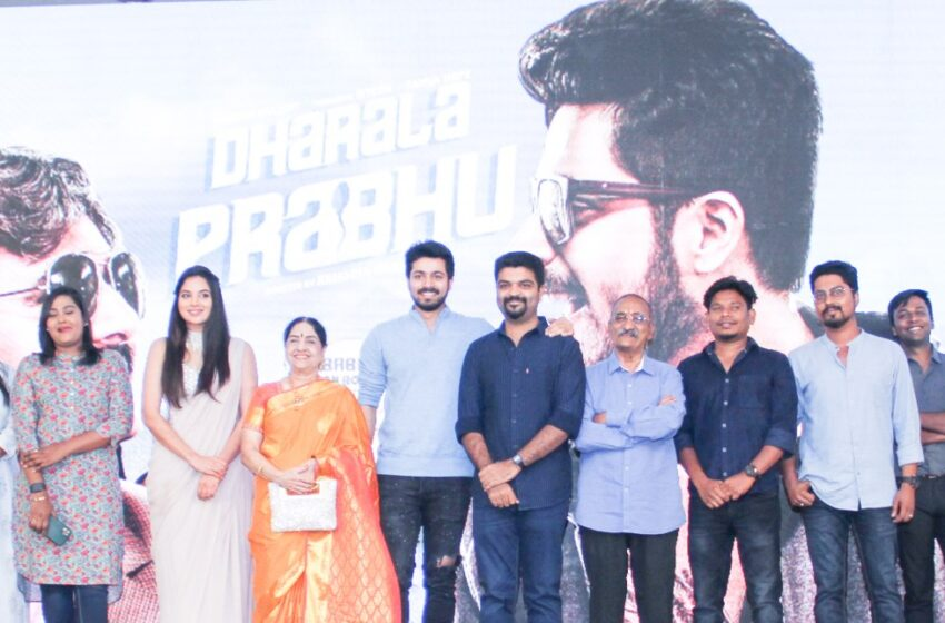Dharala Prabhu movie press meet Videos