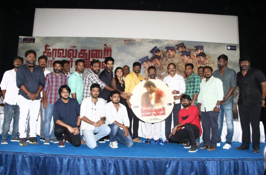 kavalthurai ungal nanban Audio launch photos