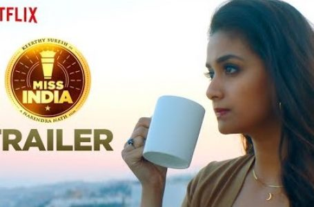 Miss India Tamil Movie Trailer | Keerthy Suresh