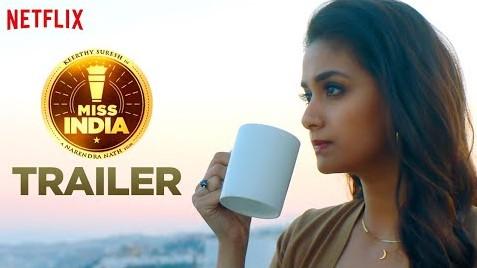 Miss India Tamil Movie Trailer | Keerthy Suresh