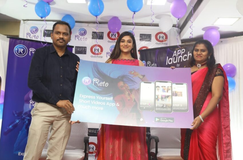 RETO App Launched by Induja