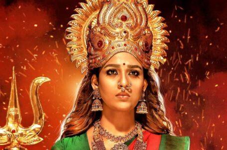 Mookuthi Amman Official Trailer | RJ Balaji | Nayanthara | NJ Saravanan | Girishh Gopalakrishnan