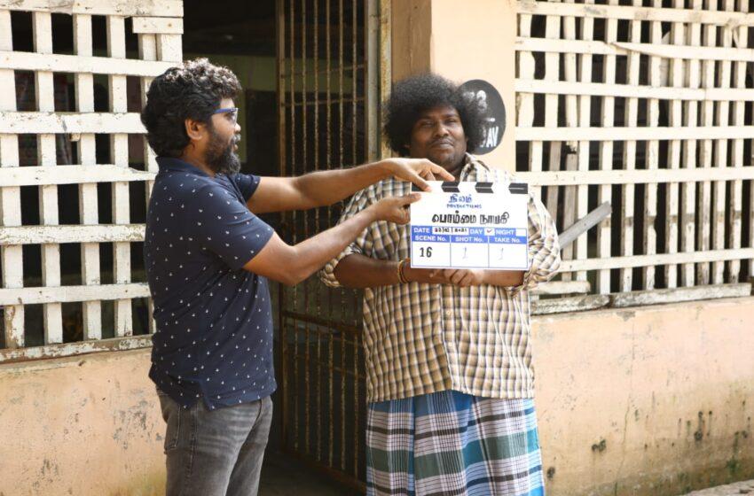 Director Pa. Ranjith joins hands with comedy bigwig Yogi Babu
