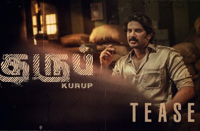 Kurup Tamil Teaser | Dulquer Salmaan | Srinath Rajendran | Wayfarer Films | MStar Entertainments