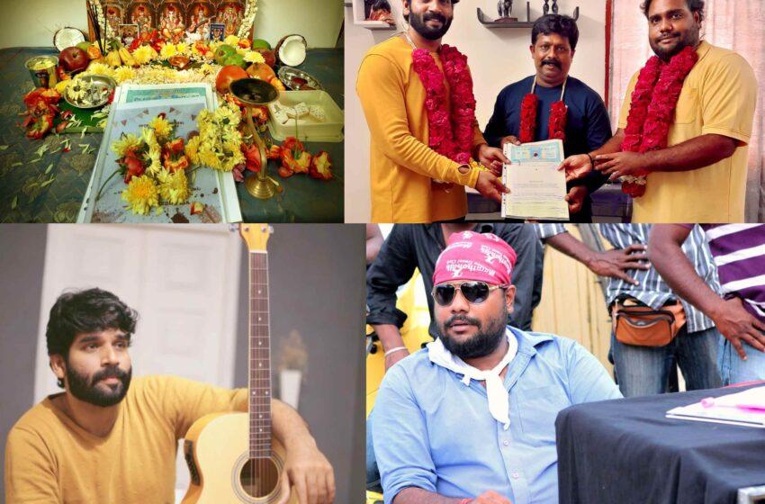 The third collaboration of Kavalthurai Ungal Nanban RDM-Suresh Ravi duo