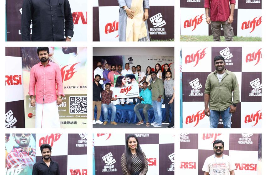 Varisi a romantic mystery-thriller audio launched
