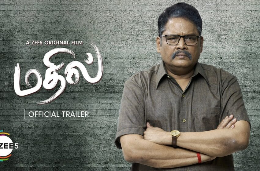 Mathil Official Trailer