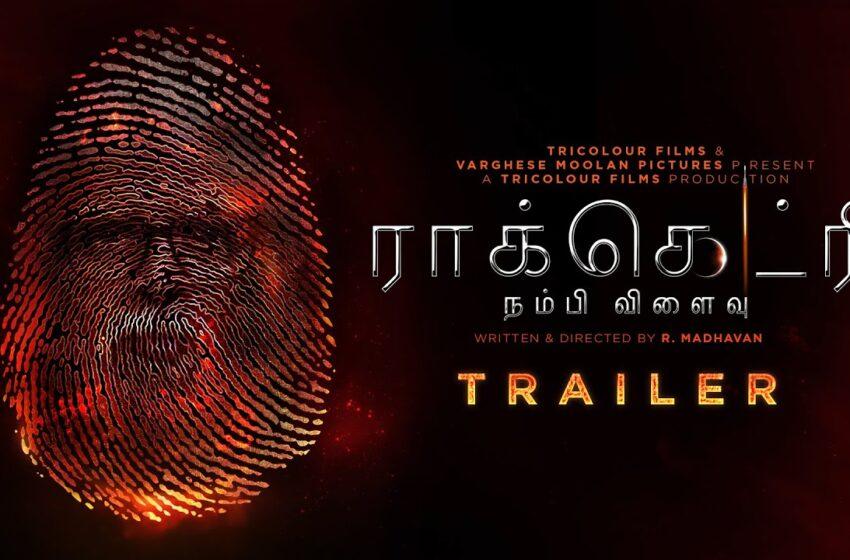 Rocketry | TAMIL Trailer | R. Madhavan, Simran Bagga