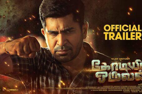 Kodiyil Oruvan – Official Trailer | Vijay Antony | Aathmika | Ananda Krishnan | Nivas K Prasanna