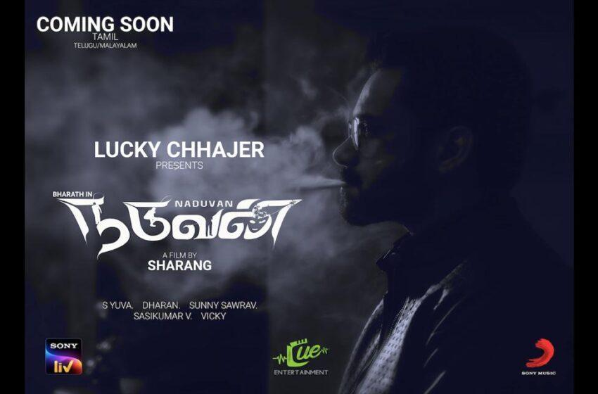 SonyLIV brings to its audience, yet another edge of the seat, gripping thriller – Naduvan