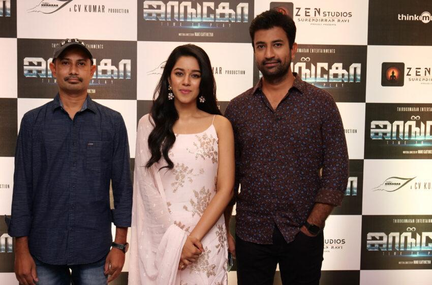 'Jango' – Kollywood's first time loop based film gets ready for release:
