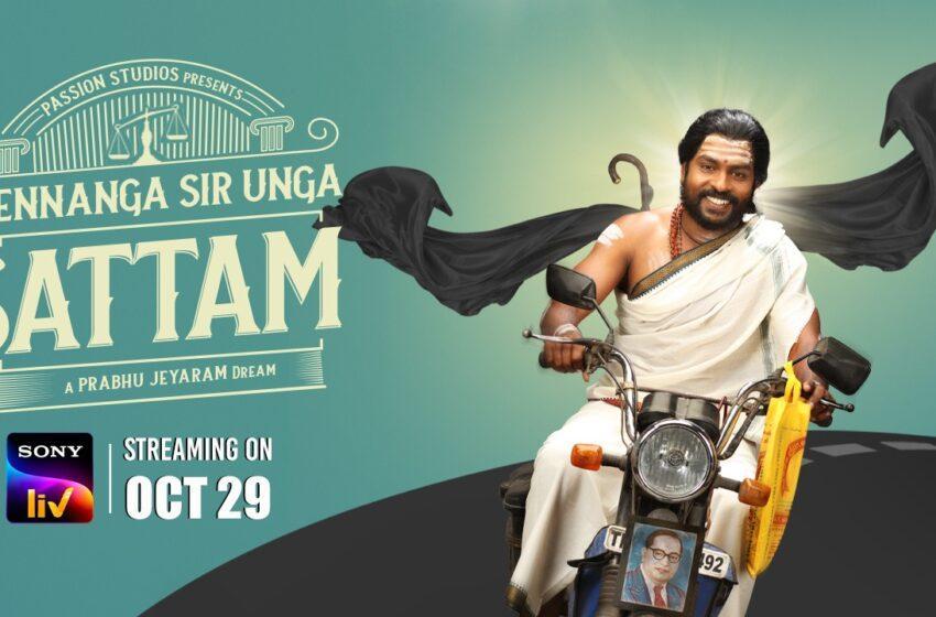 With an eye on socially relevant dramas, SonyLIV releases Tamil movie 'Yennanga Sir Unga Sattam' National, October 21, 2021:
