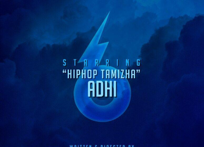Hiphop Adhi starrer new project officially announced