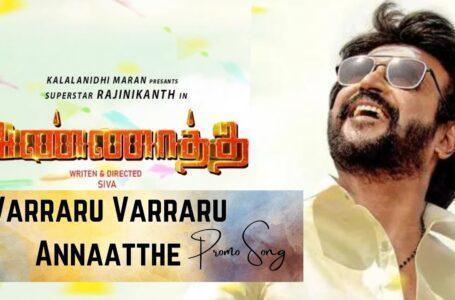 Varraru Varraru Annaatthe – Lyrical Video | Promo Song | Rajinikanth| Sun Pictures |Siva