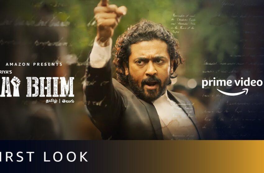 Amazon Prime Video UNVEILS AN INTRIGUING MOTION POSTER OF SURIYA's UPCOMING FILM 'JAI BHIM'